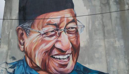 マレーシア、5年ぶりの総選挙です!