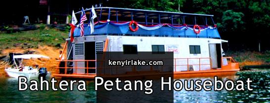 ケニー湖のハウスボート
