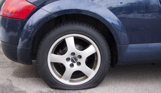 マレー語で「タイヤのパンク」ってどういうの?