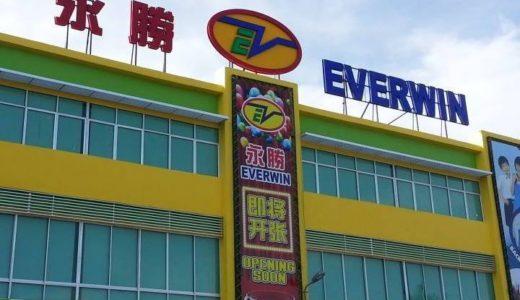 マレーシアのスーパーで買い物。買った物と値段を公開します。