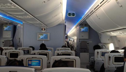 長時間フライト、飛行機の中で快適に過ごすコツをすべて公開!