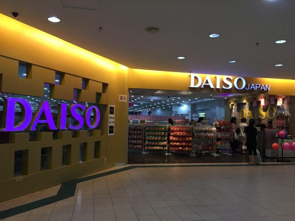 マレーシアダイソーの入り口風景
