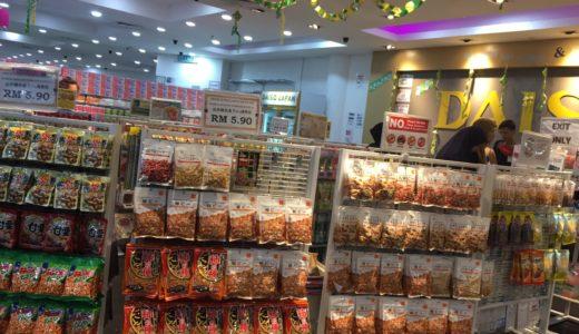 マレーシアのダイソーは何でも揃うのか?売っている商品を一挙ご紹介!