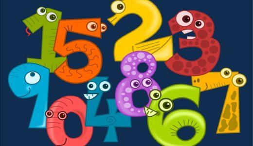 マレー語の数字を歌で覚えよう!