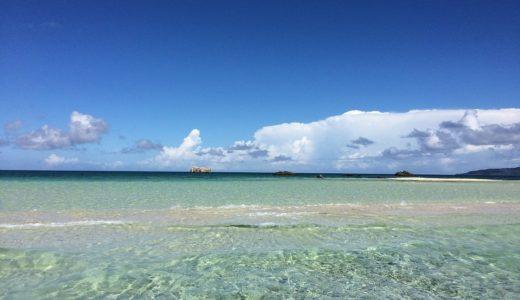 マレーシアから沖縄に遊びに行きたい!沖縄への一番安いフライトの探し方