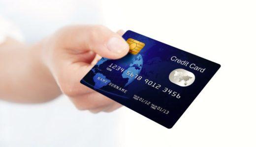 買い物でクレジットカードを使いたいけど、マレー語でなんて聞けばいい?