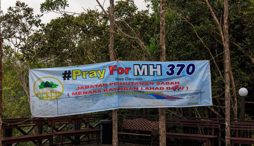 【 最新版 】マレーシア航空 370 便墜落の真相は?行方不明から 4 年が経過した現在の状況