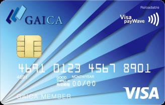 新生銀行のキャッシュカードで海外出金できなくなります【要手続】