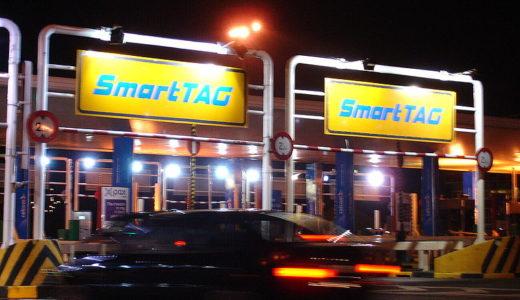 マレーシアの高速道路料金所で見かける「Touch'n Go」と「Smart TAG」とは?