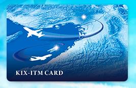 関空利用者は絶対に申し込むべき「KIX-ITMカード」の驚くべき特典とメリット