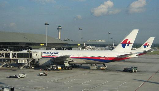【 2018.09.13 】マレーシア航空、関空行きフライトは14日以降もキャンセル