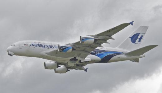 【 2018.09.13 】マレーシア航空MH88便、成田に降りられず仁川にダイバート!