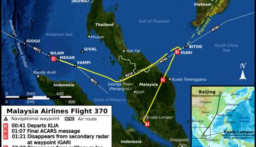 【 2018.9.2 】行方不明のマレーシア航空370便、カンボジアのジャングルで発見?!