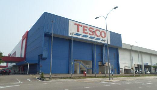 マレーシアのネットスーパー「TESCO Groceries (テスコグローサリー)」が超便利!