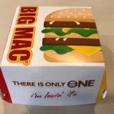 マレーシアのビッグマックの箱がリニューアル