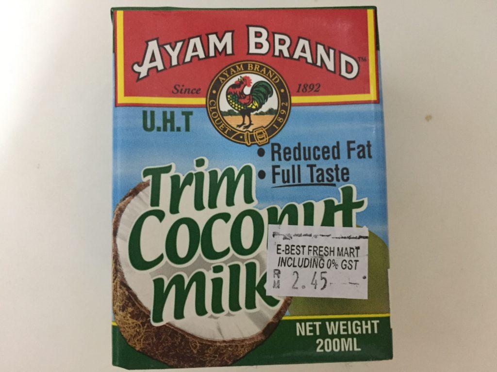 マレーシアのココナッツミルク