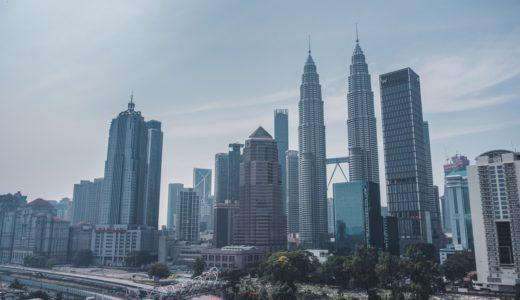 マレーシア旅行前に知っておきたい!マレーシアの概要と基本情報