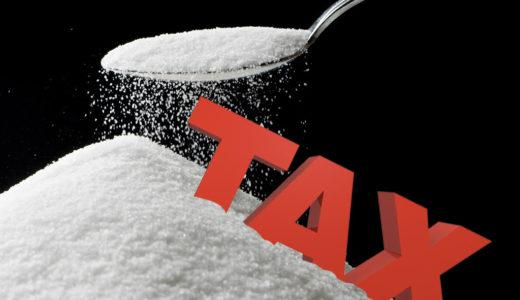 【 2018.11.5 】マレーシア新政権、砂糖入り飲料を対象とした砂糖税導入?!