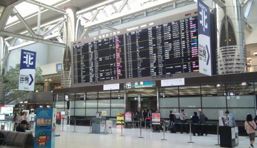 2019ゴールデンウィーク、今なら東京⇄クアラルンプール往復が一人6万円以下!
