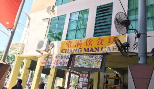 マレーシアのレストラン・食堂でよく使われる中国語