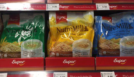 マレーシアの朝ごはんにぴったりなシリアル「Nutre Mill」