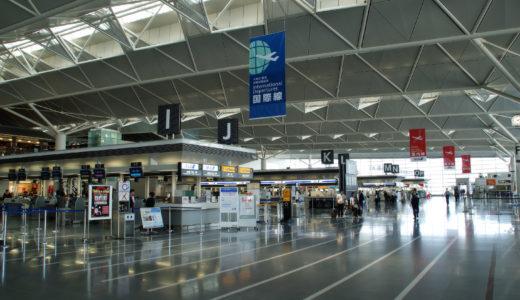 日本ーマレーシア間、手荷物をたくさん預けられる順に航空会社を並べてみた【最大46キロ】