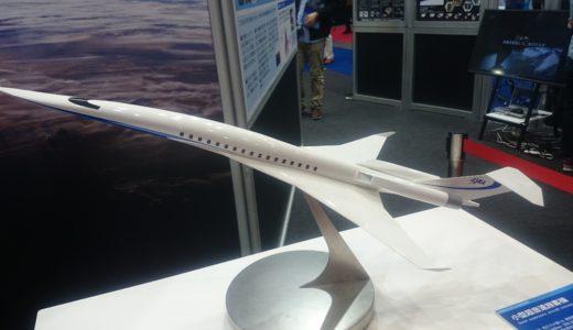 【 2017.12.14 】JALの超音速旅客機でマレーシアまで3時間?!
