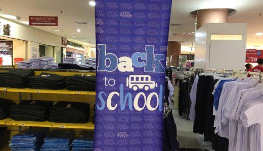 マレーシア、年末の風物詩といえば「Back to School 」セール