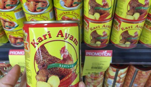 マレーシア人おすすめのレトルトカレーは「REX」チキンカレー(缶入り)