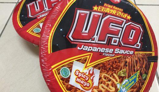 マレーシアにもあるよ、日清「UFO」。食べてみたら現地風にアレンジされてた