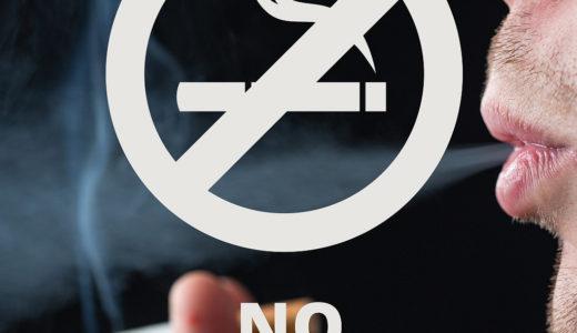 【 2019.1.1 】マレーシアの飲食店が全面禁煙へ