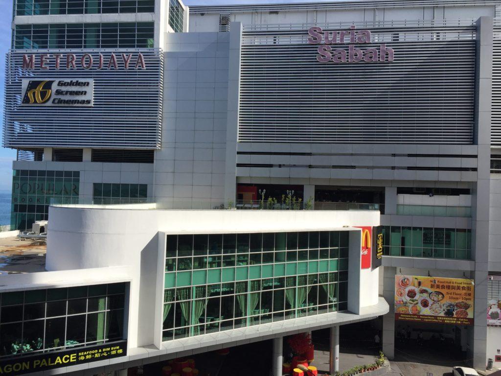 ガヤセンターホテルの正面にある新しいショッピングセンタースリアサバ