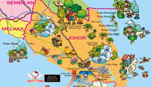 ジョホール州 (Johor) の旅情報
