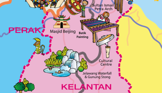 クランタン州 (Kelantan) の旅情報