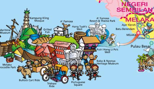 マラッカ州 (Melaka) の旅情報