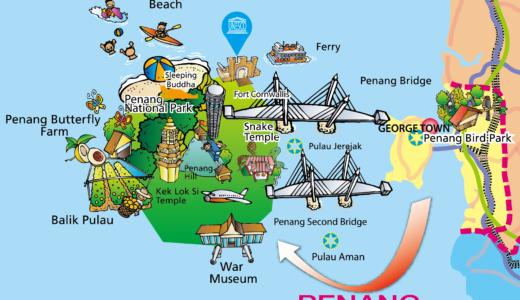 ペナン州 (Penang) の旅情報