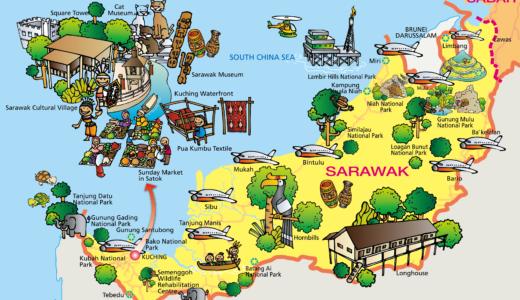 サラワク州 (Sarawak) の旅情報