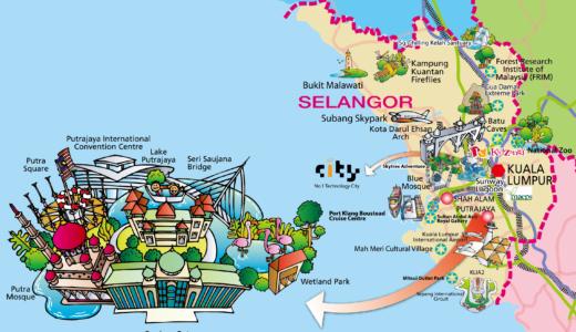 スランゴール州 (Selangor) の旅情報