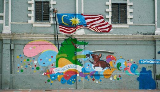 マレーシア政府が「東海岸鉄道計画」中止を発表 (2019.01.26)