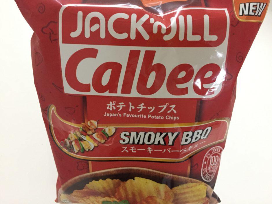 Jack'njillのカルビーポテトチップス
