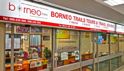 コタキナバルで日本語のツアーをお探しの方におすすめ「ボルネオトレイルツアーズ&トラベル」