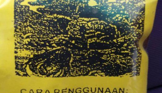 マレーシアの薬、地元民に人気の「Tunjuk Langit」とはどんな薬?
