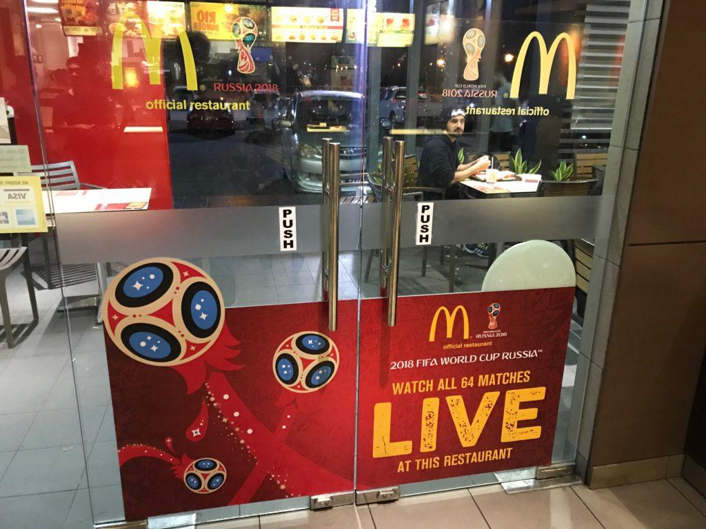マレーシアのマクドナルドでは大幅な値上げが敢行された