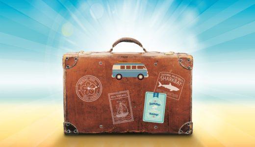 マレーシア旅行の持ち物と必須アイテム!