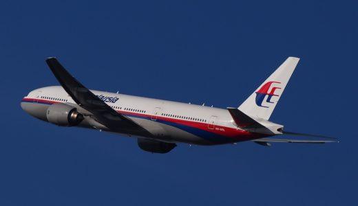 マレーシアへのアクセス情報【直行便・乗継便・陸路・海路】