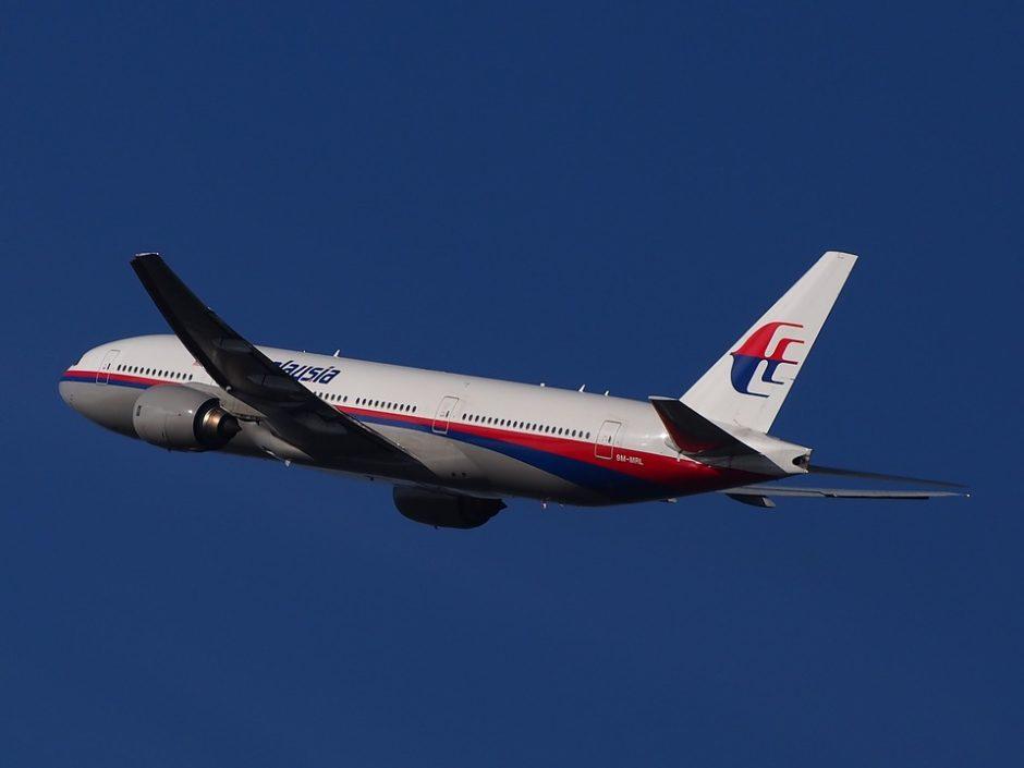 日本からマレーシアへのアクセス