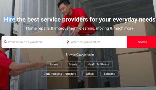 マレーシアのオンライン便利屋サービスを発見!