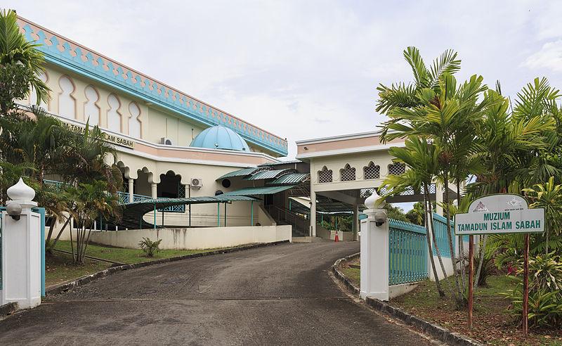 サバ州にあるイスラム文明博物館