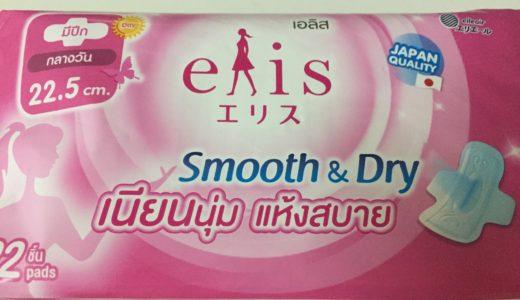 マレーシア生理用ナプキン新商品は「エリス」だった!