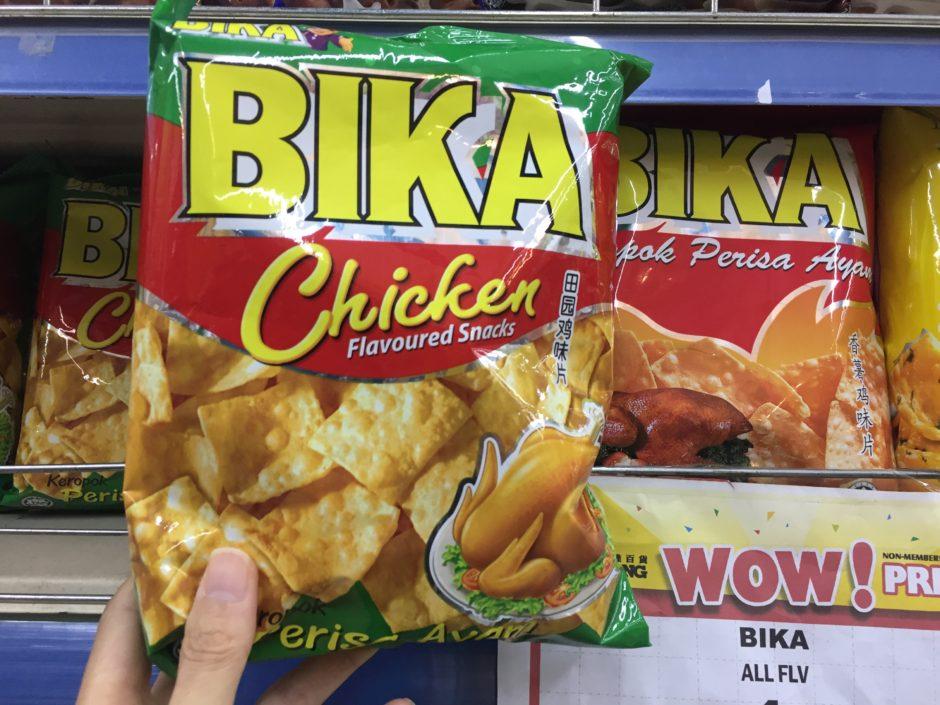マレーシアの子ども達に大人気のスナック菓子ビカのチキン